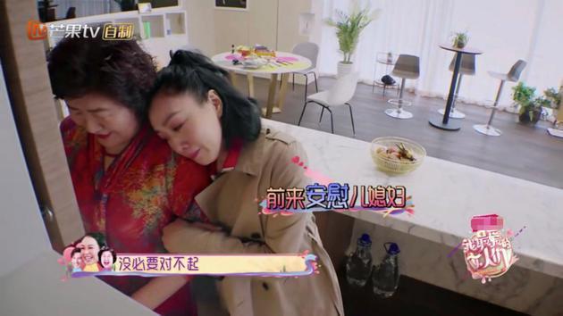 张伦硕妈妈前来安慰