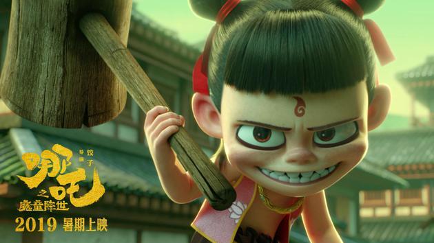 中国电影观众满意度调查:《哪吒》夺国动最高分
