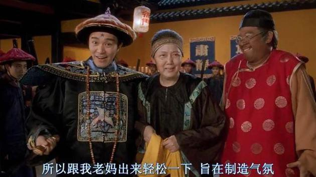 《九品芝麻官》夏萍饰演周星驰的母亲