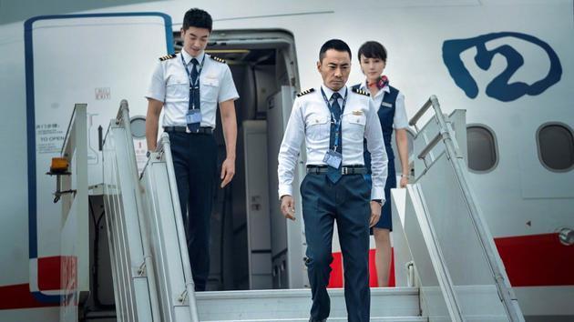 《中國機長》劇照