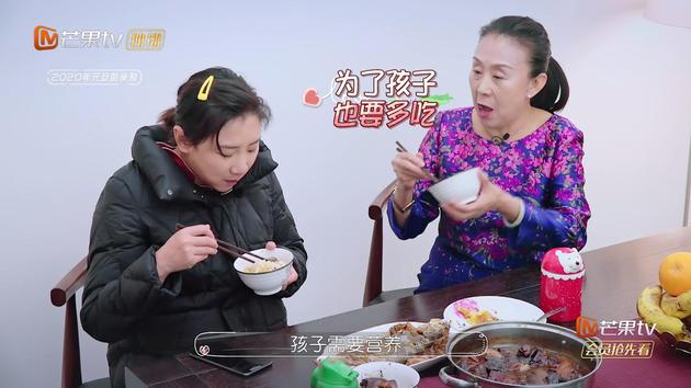 何雯娜婆婆勸吃肉孩子需要營養