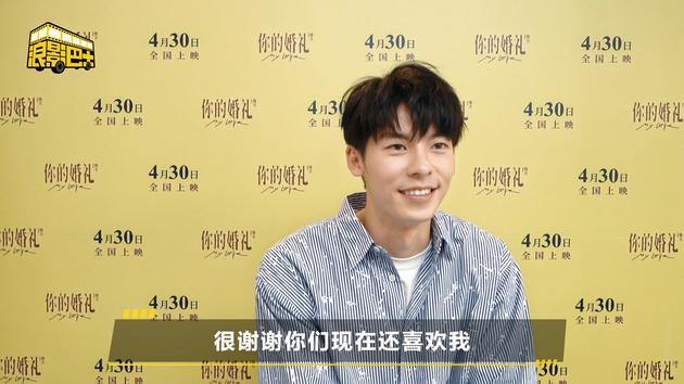 许光汉缺席新片宣传 喊话粉丝:谢谢你们还喜欢我