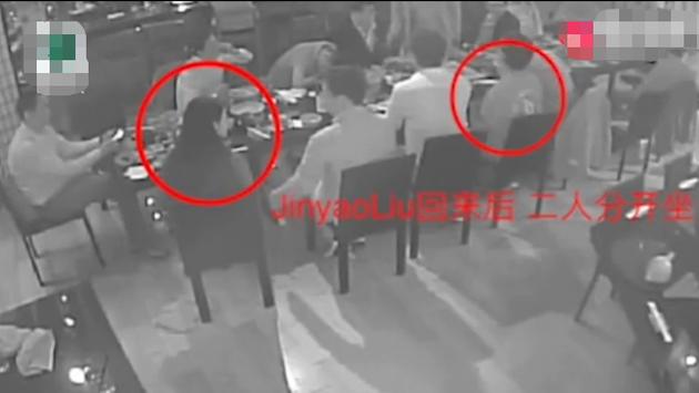 劉強東案疑似完整視頻流出:女方曾坐在劉身邊