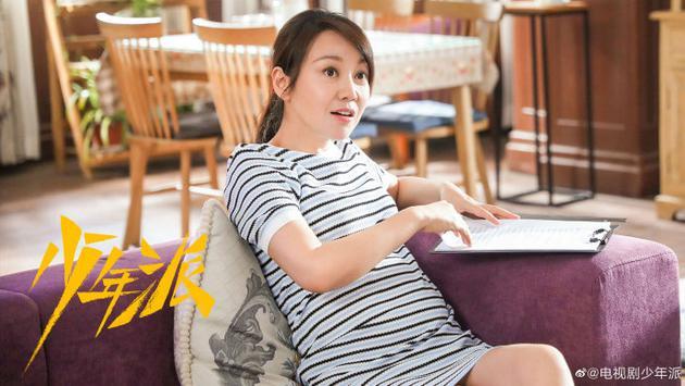 闫妮回应《少年派》中生二胎:尊重角色的选择