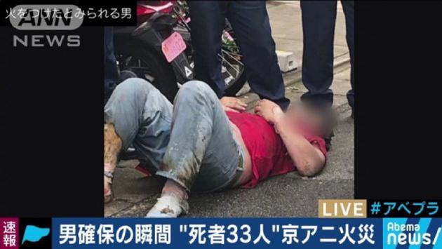 京都动画纵火案最新视频曝光 纵火嫌犯曾踩点总部
