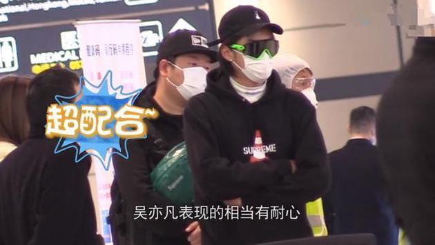 吴亦凡从国外赶回宁波拍剧目前在象山隔离观察