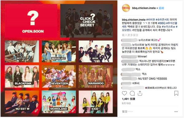 """炸雞店舉辦韓流演唱會,就有粉絲留言""""EXO(엑소)""""。"""