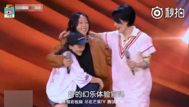 王菲母女三人首合体上节目。