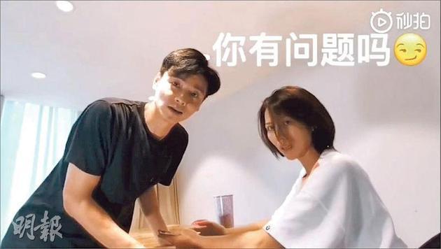 張晉與蔡少芬一起拍搞笑短片宣佈將有新成員加入家庭的喜訊。