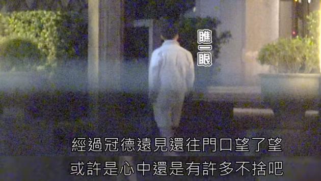 汪小菲被拍到出现在豪宅周围