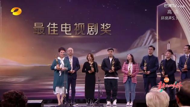 《长安十二时辰》《知否》等获金鹰奖最佳电视剧