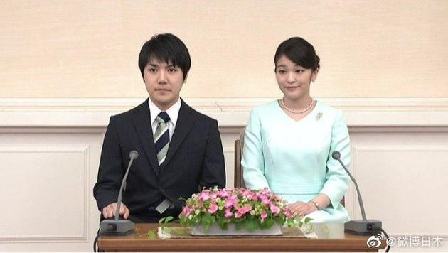 真子公主与未婚夫