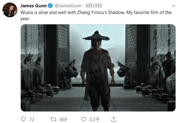 文化输出!《银河护卫队》导演超爱张艺谋《影》