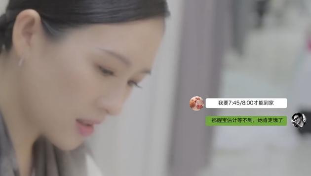 章子怡念与汪峰聊天记录秀恩爱