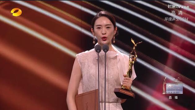 童瑶获金鹰奖最佳女演员:演员这个职业特别幸福