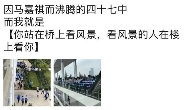同学曝校内偶遇马嘉祺情景:他常在学校小声弹琴