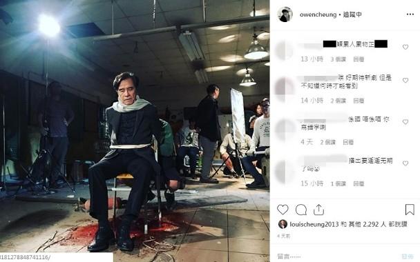 网友在黄心颖参演剧男主角张振朗社交网下留言为其受牵连表示不值
