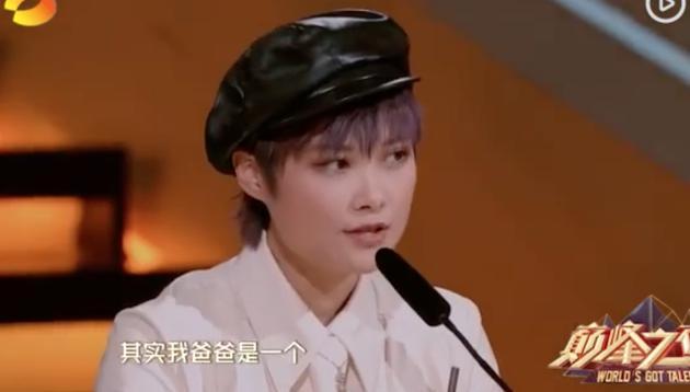 李宇春谈父亲:他不浪漫但把浪漫变成一蔬一饭