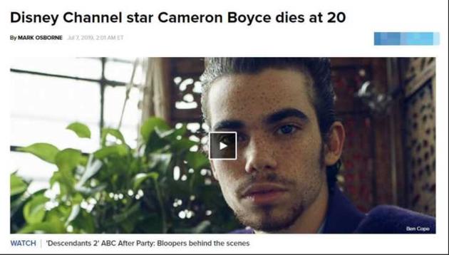 外媒报道卡梅隆·伯艾斯去世