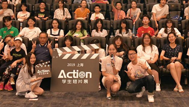 Action学生短片展启动 分享《狮子王》迪士尼密码