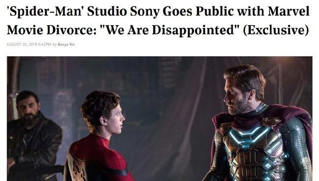 索尼影業通過THR正式宣佈:漫威影業不再參與制作新一部蜘蛛俠電影