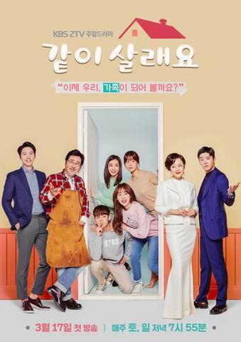 韩剧收视:《生活吧》破30