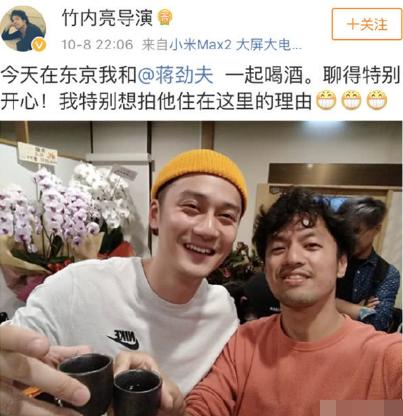 10月8日,导演竹内亮发布相符照