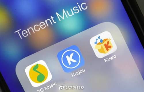 腾讯音乐遭中国反垄断机构调查 独家版权或被终止