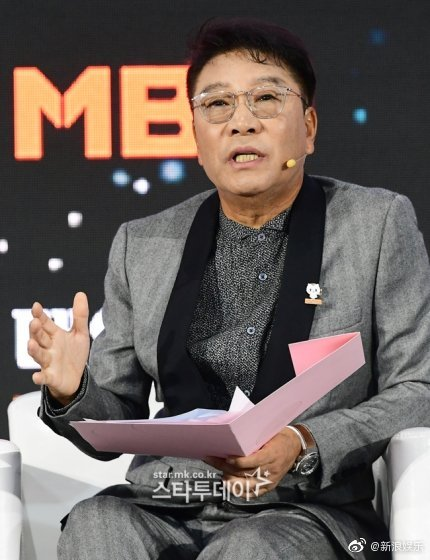 SM将与漫威合作 或组成全球项目组合Super M