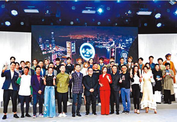 ViuTV举行《ViuTV 4.29 全新节目巡礼》,出席艺人有郑少秋、邓萃雯、陶大宇、陈锦鸿