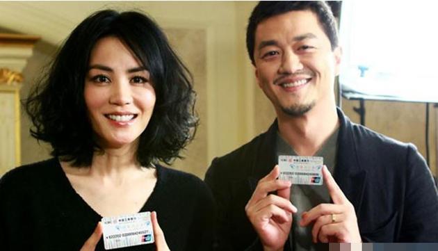 李亚鹏与前妻王菲。