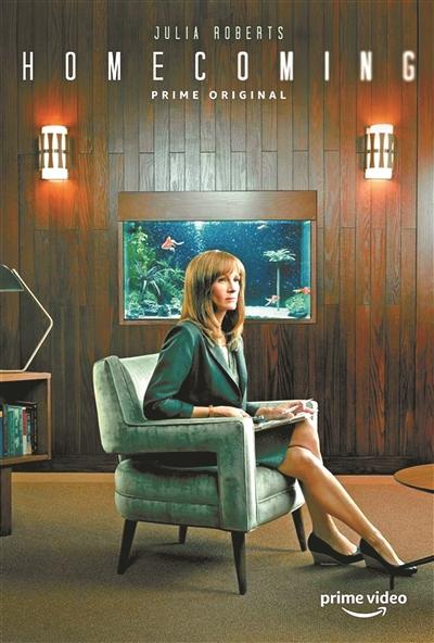 茱莉亚·罗伯茨现身幼荧屏主演《归途》