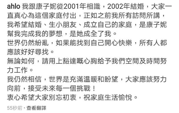 承认离婚!林晓峰感激康子妮:她完成我的梦想