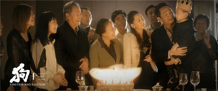 《狗十三》关注中国家庭重男轻女的话题