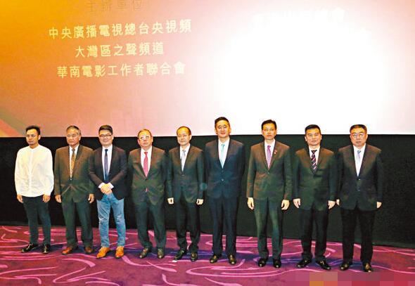 《此时此刻》4K粤语版在港首映