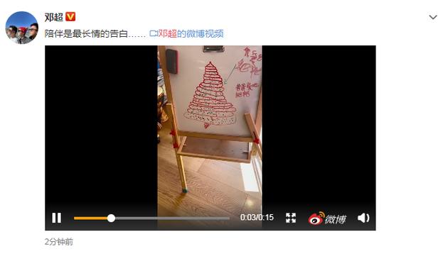 """父慈子孝!等等小花给邓超画""""粑粑冰淇淋"""""""