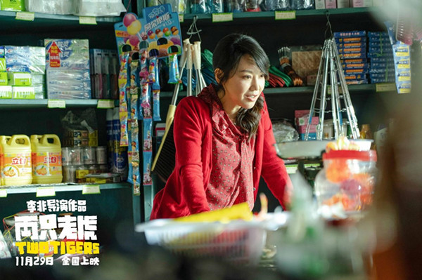 閆妮飾演張成功的初戀情人