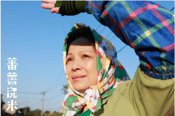 惠安女式樣的頭巾