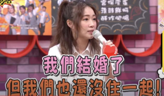 丫头詹子晴婚后5个月未与老公同居:此事不用着急