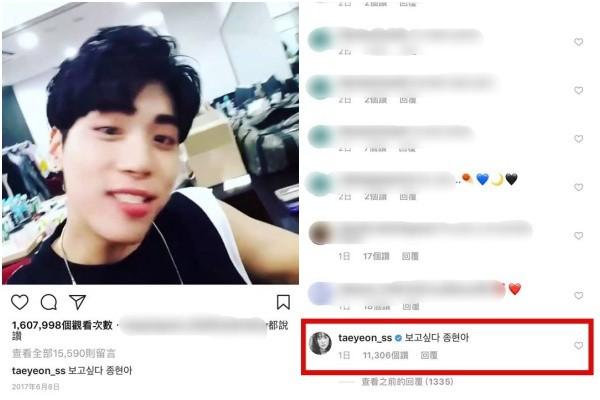 SHINee钟铉离世140天 泰妍留言