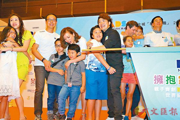 众人启动爸爸与子女拥抱,一齐挑战健力士世界纪录。