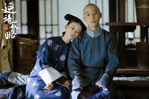 王茂蕾在《延禧攻略》中饰演的袁春望备受争议