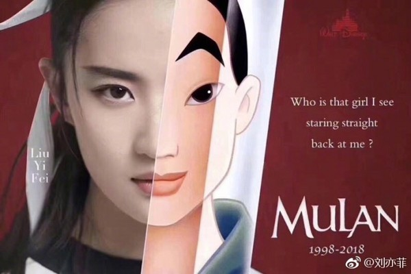 刘亦菲确定饰演真人花木兰时,在全球掀起热烈讨论