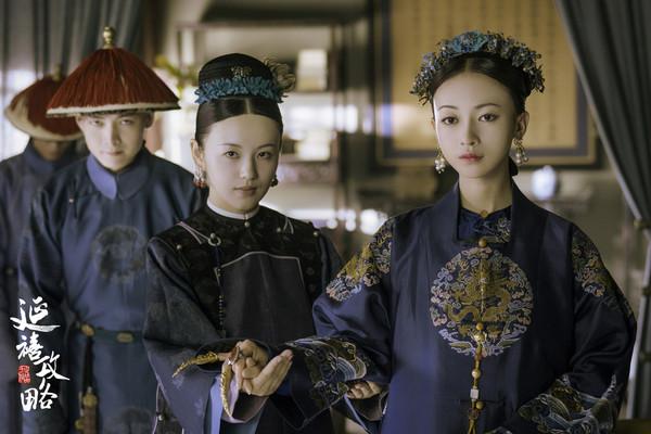魏瓔珞從宮女逆襲成皇帝寵妃