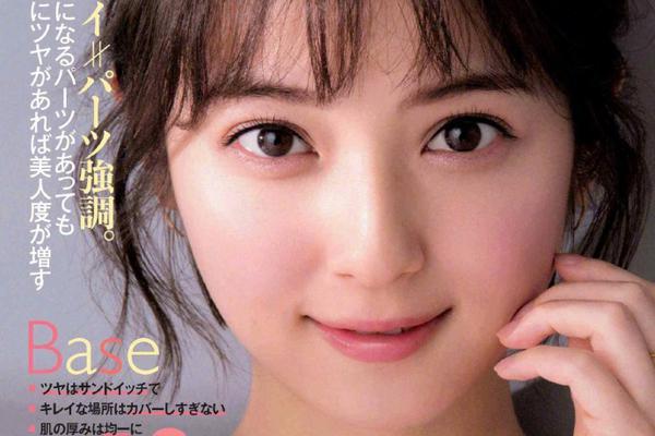 佐佐木希登杂志内页 面带微笑肤若凝脂