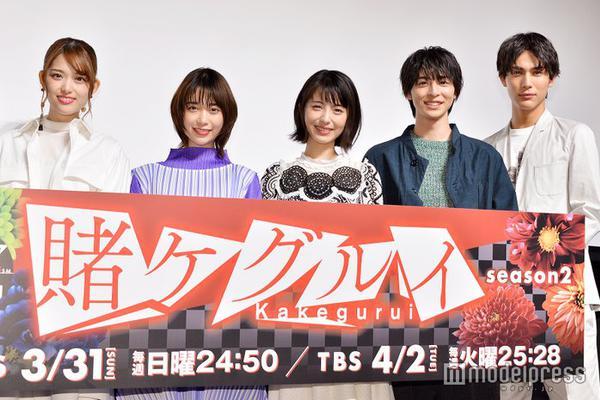 组图:日剧《狂赌之渊》第2季举办完成披露会 滨边美波等人出席