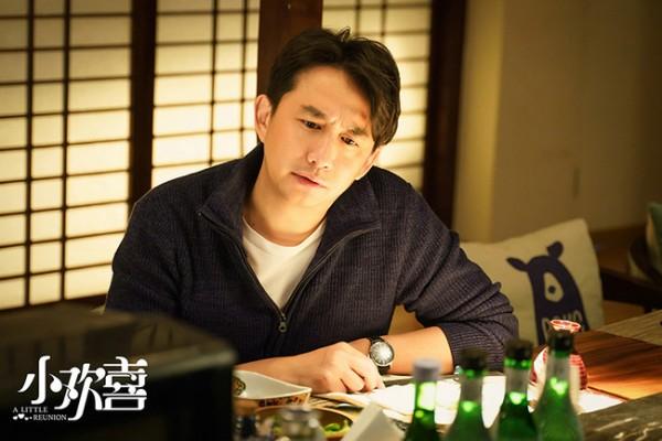 《小欢喜》定档 黄磊海清携手演绎中国家庭众生相