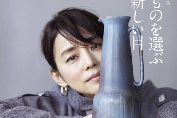 组图:石田百合子登上杂志封面 精致优雅别具一格