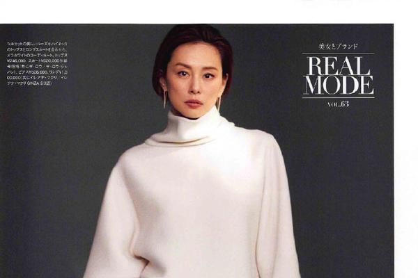 组图:米仓凉子拍摄时尚杂志 穿精致衣装高级感爆棚