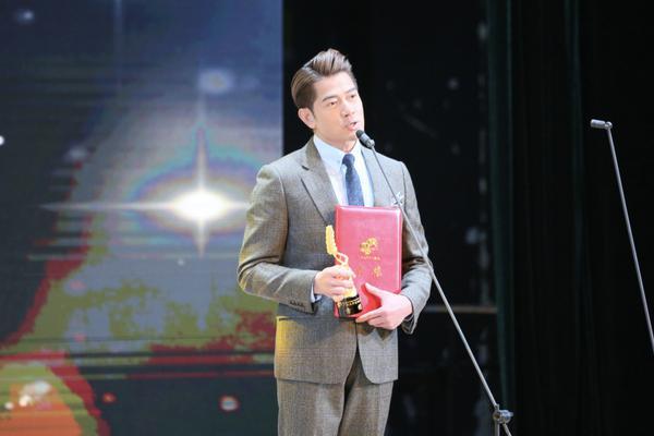 组图:郭富城获广州大学生电影节最佳男主角 捧奖杯开心灿笑